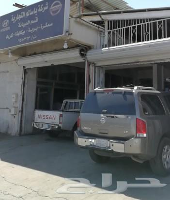 مركز صيانة نيسان الطائف (شركة باسالم)