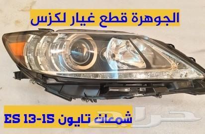 شمعات شبك صدام ES 2013