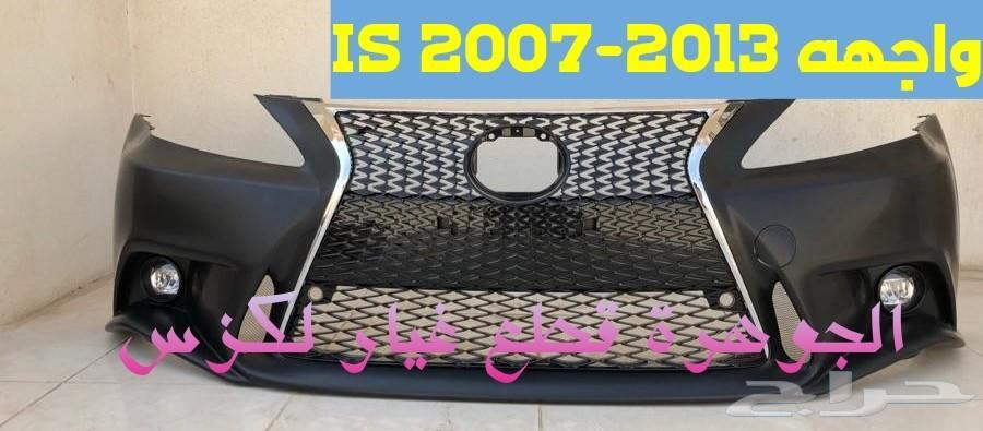 شمعات ليد وصدام F IS2008