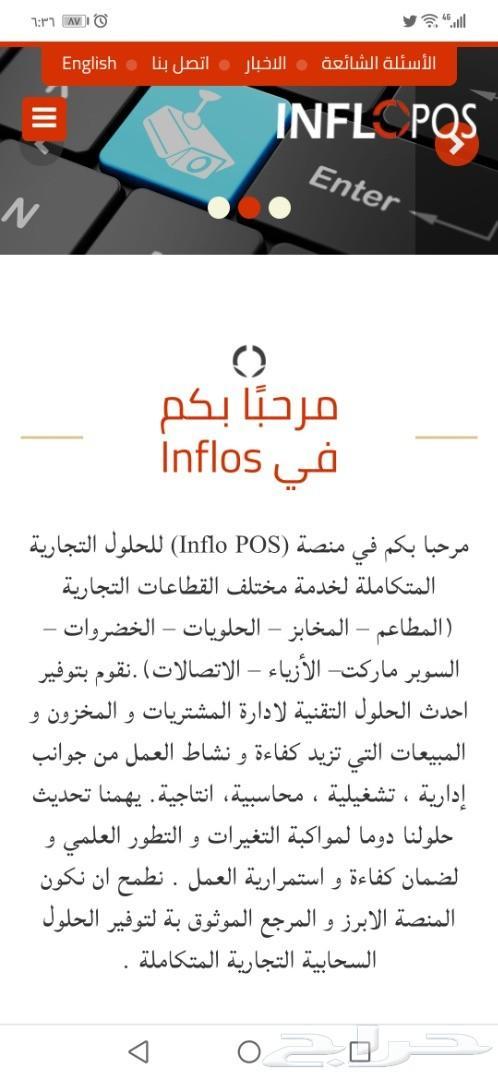 موقع الكتروني للبيع الكاشيرات والكاميرات