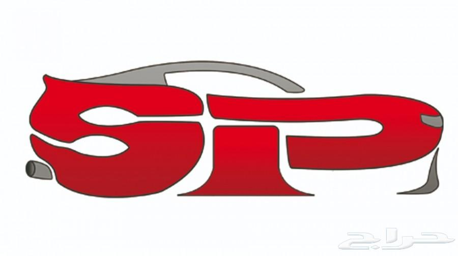 محل الاداء الرياضي - دبات بورلا للبيع
