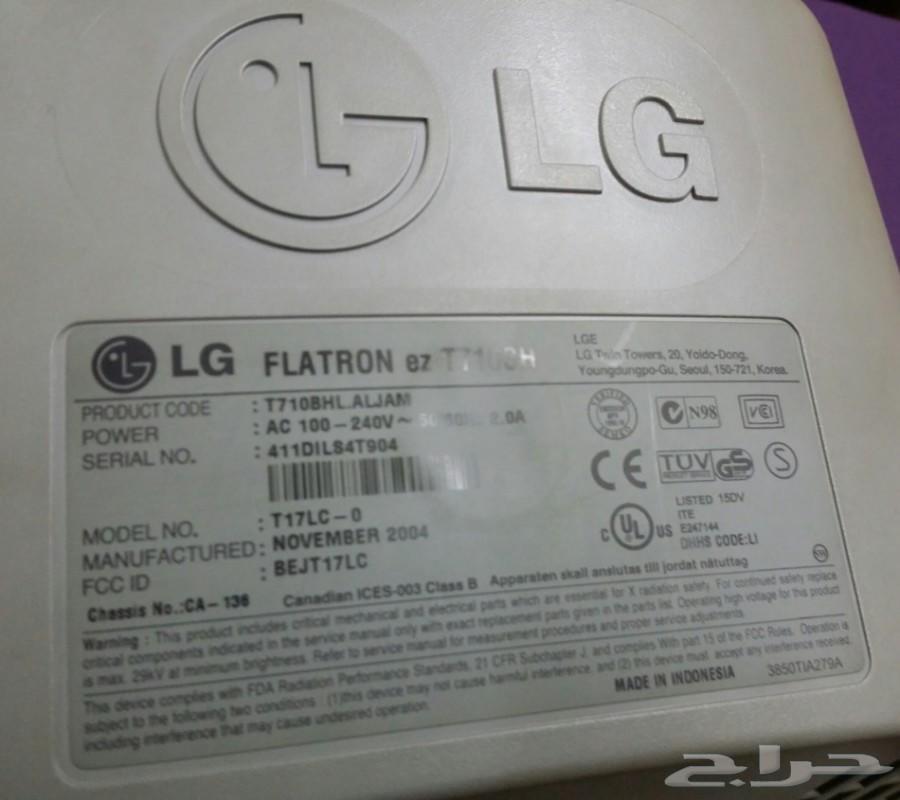 شاشة كمبيوتر ال جي LG FLATRON
