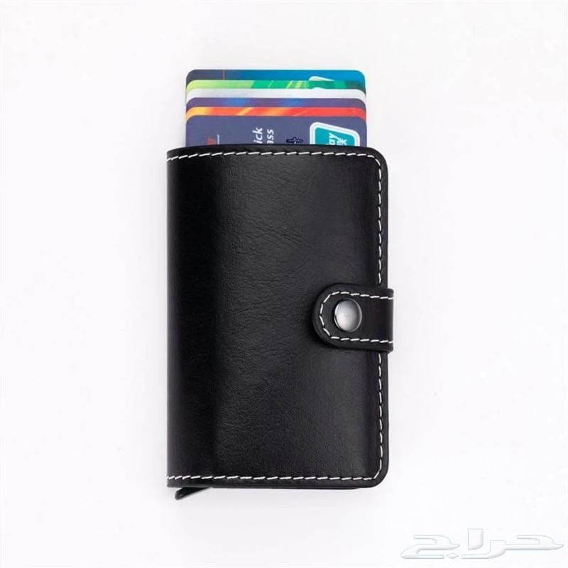 محفظة البطاقات والنقود ب35 ريال