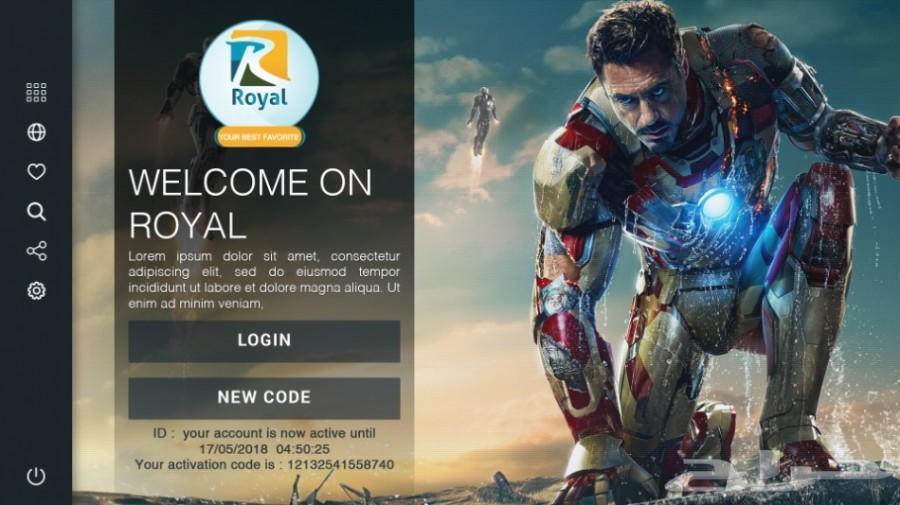 رويال الملكي RoYaL tv