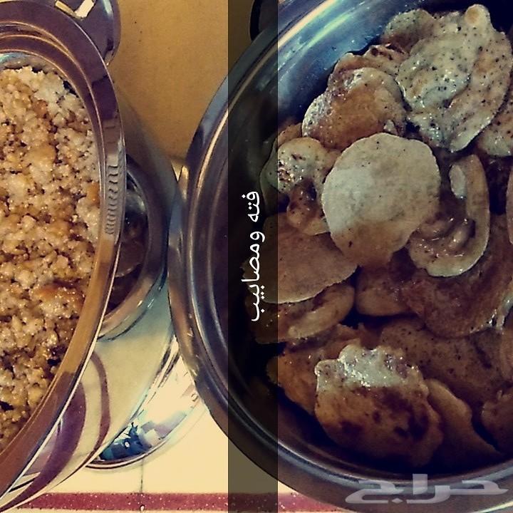 طبخ منزلى