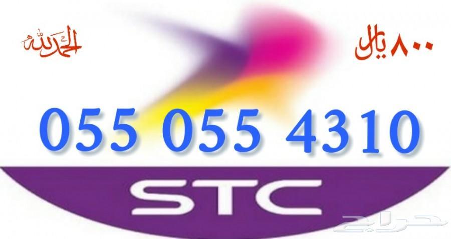 أرقام سوا STC مرتبة بسعر منافس ومخفض
