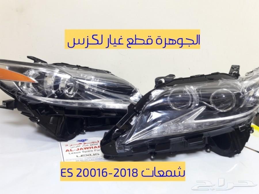 شمعات شبك صدام تايون ES 2016