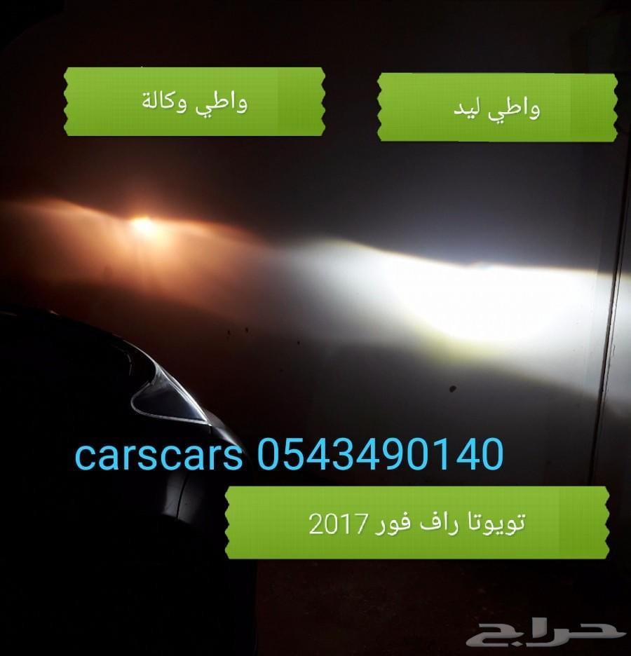 شمعات ليد بديلة الزينون لمشاكل اضاءة السيارات