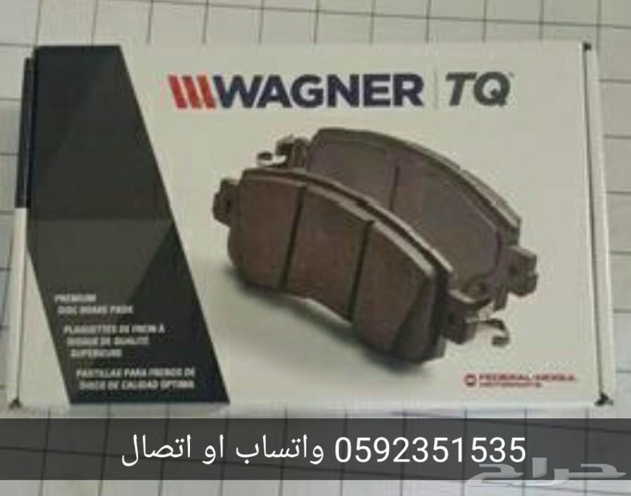 فحمات سيراميك لكزس is350 موديلات 2007-2016