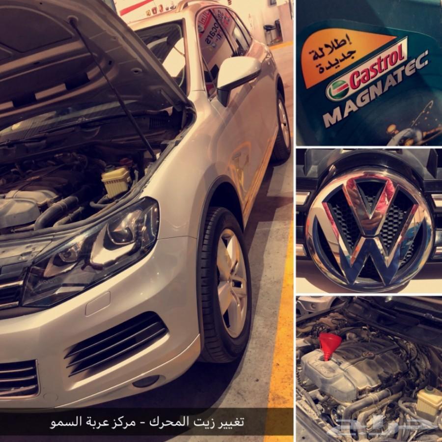 صيانة سيارات فولكس واجن - عربة السمو