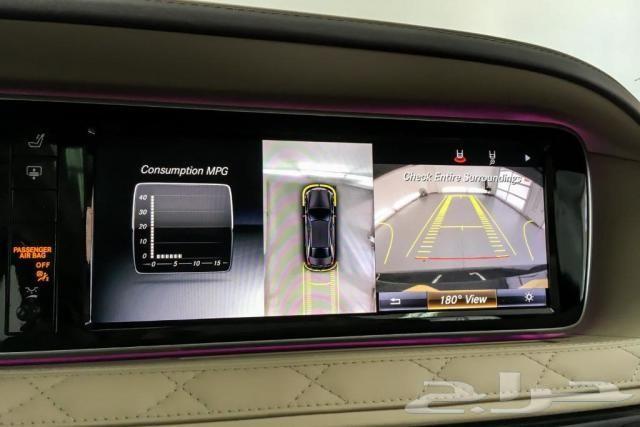 مرسيدس 2015 S550 داخلية Designo وممشى قليل