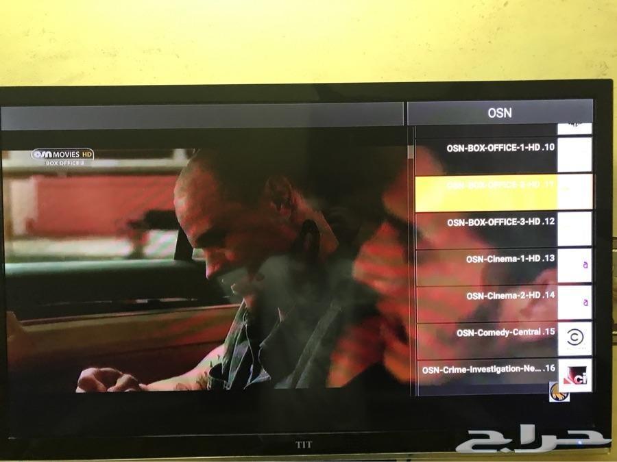 iptv خدمة تشغيل القنوات على الاجهزه الذكيه