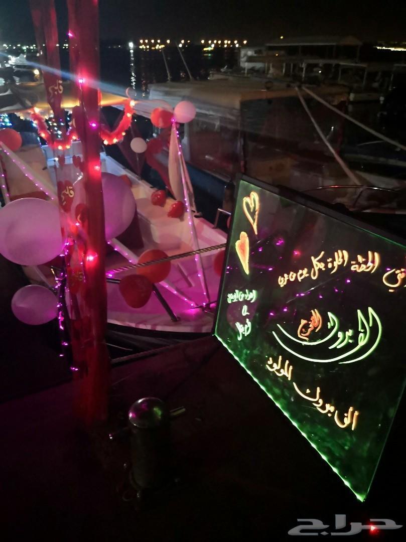 حفلات تخرج ونجاح وذكرى زواح و ميلاد في البحر
