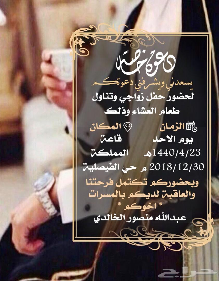 ثيمات زواج بطاقة دعوة عقد قران فارغة Bitaqa Blog