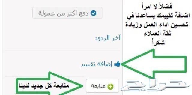 لاتجي لطايف عشان سياره نخدمك فحص شامل ونقل
