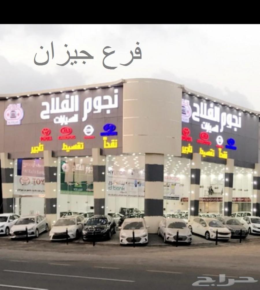 كيا سيراتو 2019 الجديده LX طيس مثبت سرعه