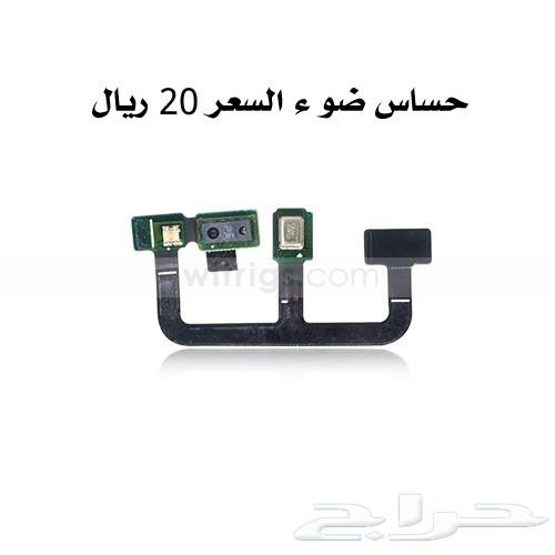 قطع غيار Samsung Galaxy S6 Edge Plus G928C