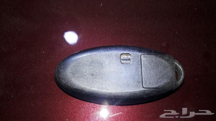 مفتاح مكسيما من 2010 الى 2015