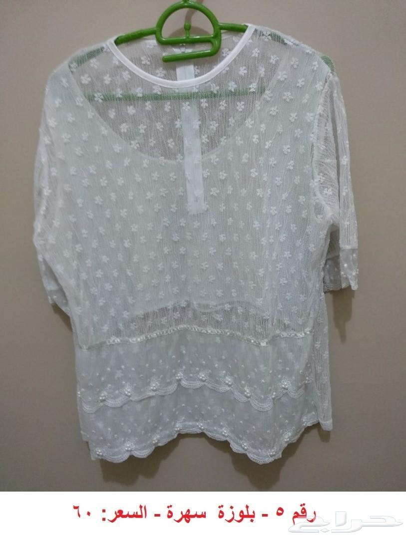 1603407c4b1c6 فساتين - بلوزات - ملابس نسائية - مكة المكرمة