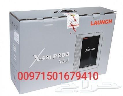 لانش برو لفحص السيارات لنش برو  Launch Pro