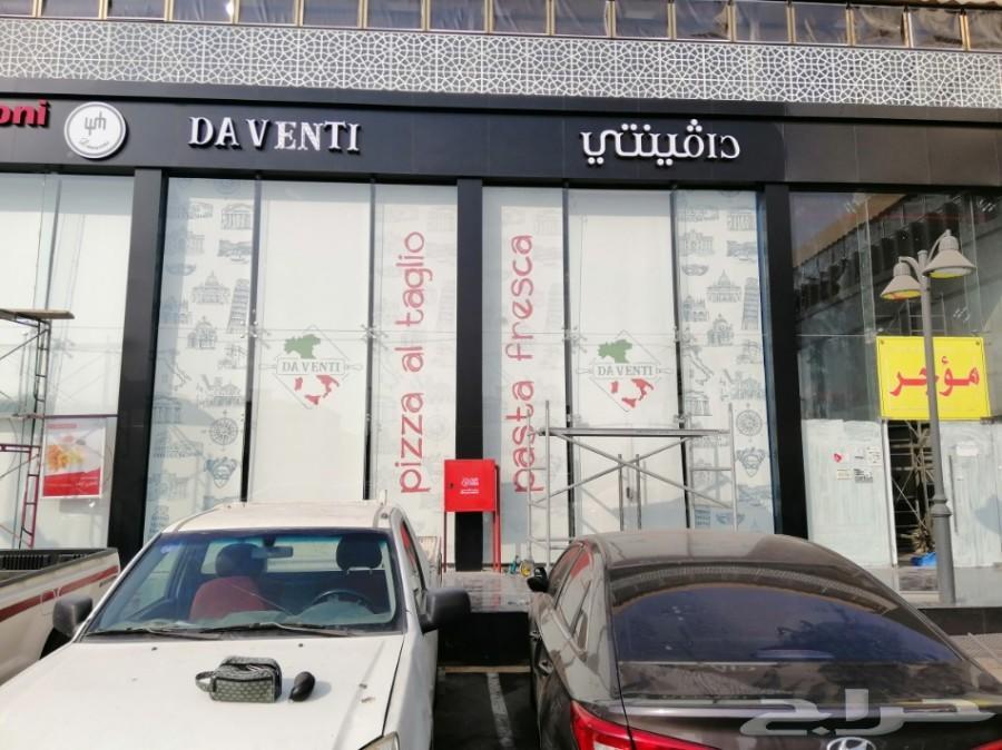 ستائر للمحلات باسعار مميزة وخصومات مغرية