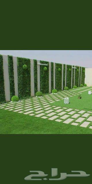 السلام عليكم..تجديد منازل وعمل شلالات حدائق