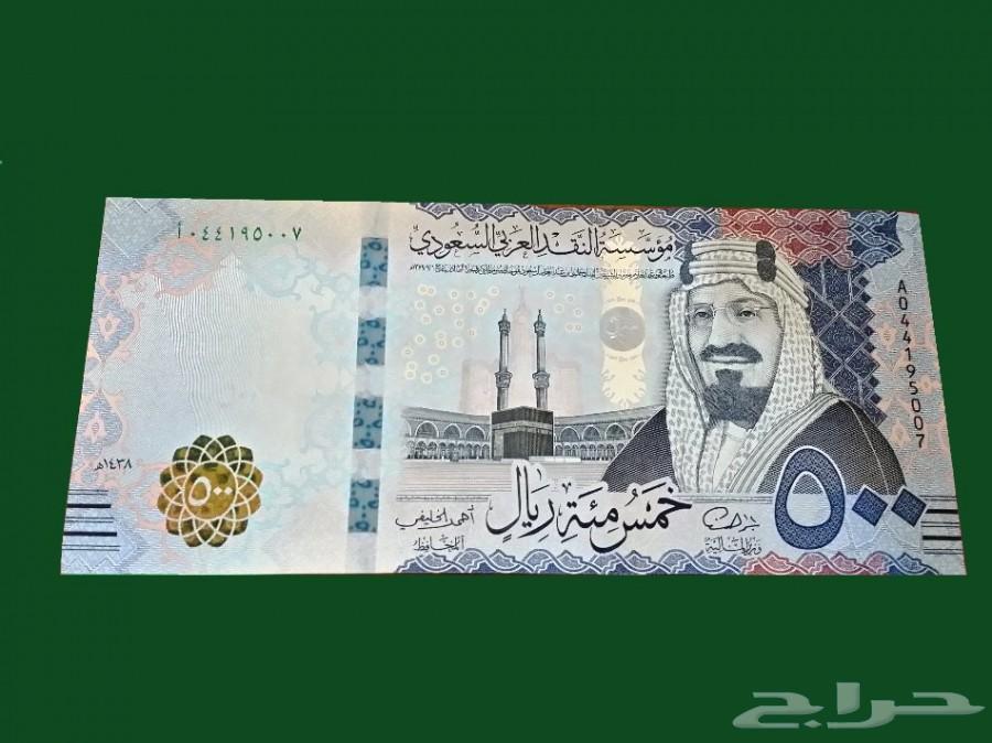 لوحه مميزه لايوجد مثلها في السعوديه والخليج