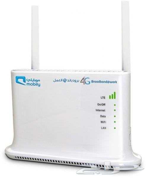 فك تشفير راوتر زين وموبايلى و اتصالات STC وجو