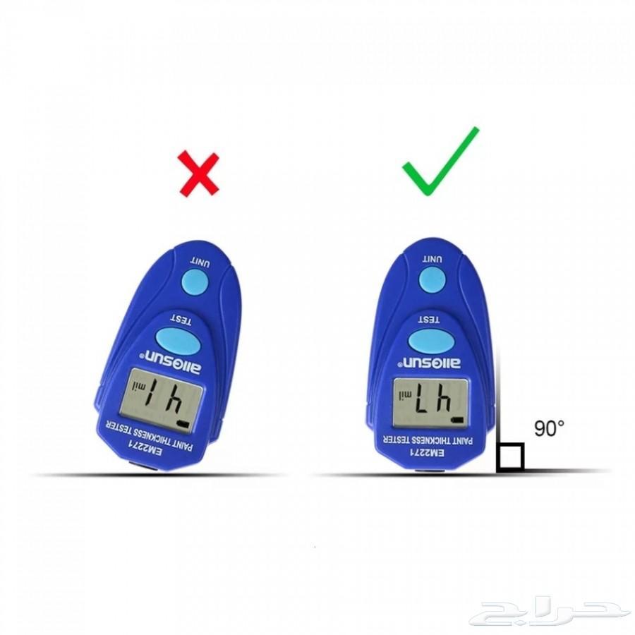 اختبار قياس طلاء السيارة