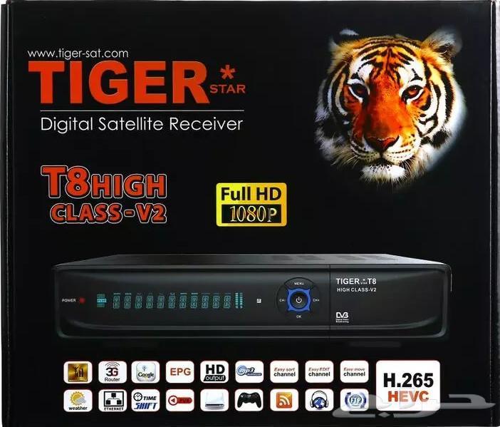 رسيفر Tiger T8 الجديد بسعر خرافي
