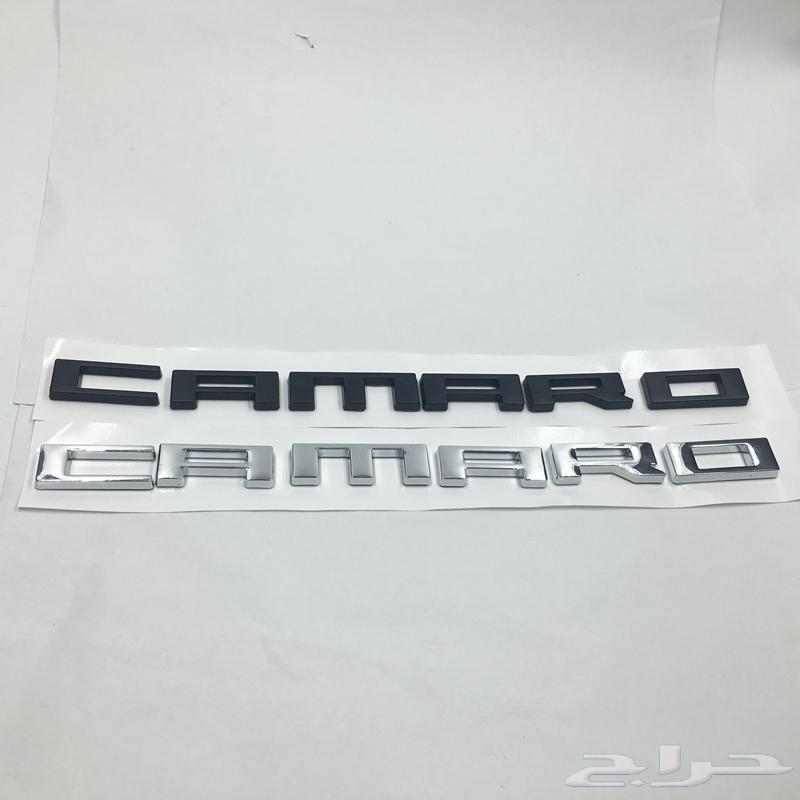 تشكيلة علامات كمارو - كورفت - CTS_V - CR8