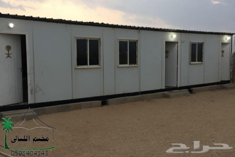 مخيم الليالي للايجار