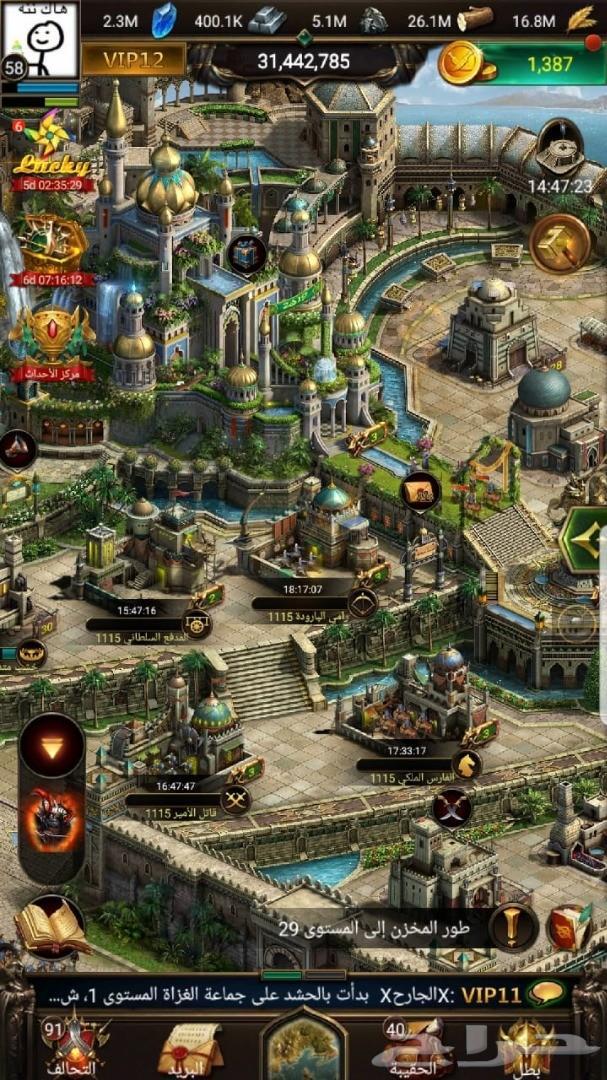 قلعة للبيع بمملكة 90 انتقام السلاطين