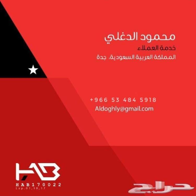 عرض شاشة سنتافي 2013-2018 من هاب HAB