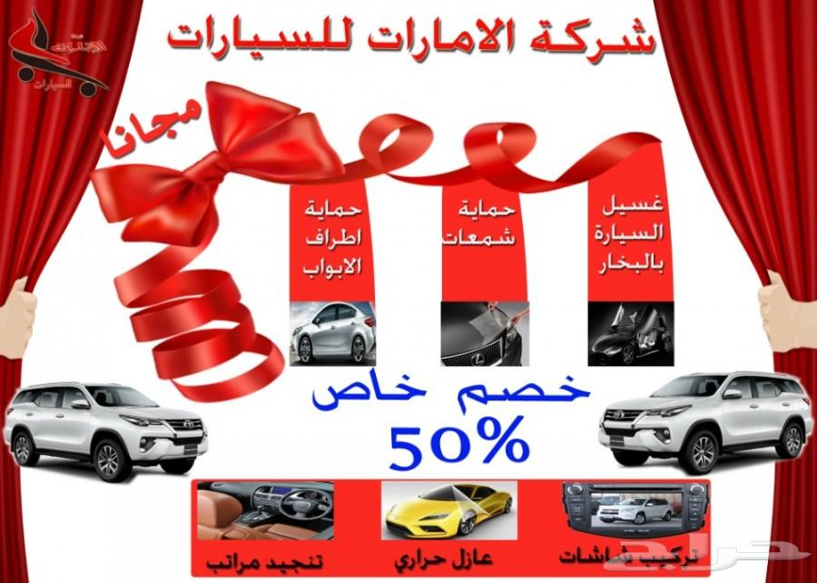 نيسان فتك 2016 دبل اتوماتيك دفلك سعودي