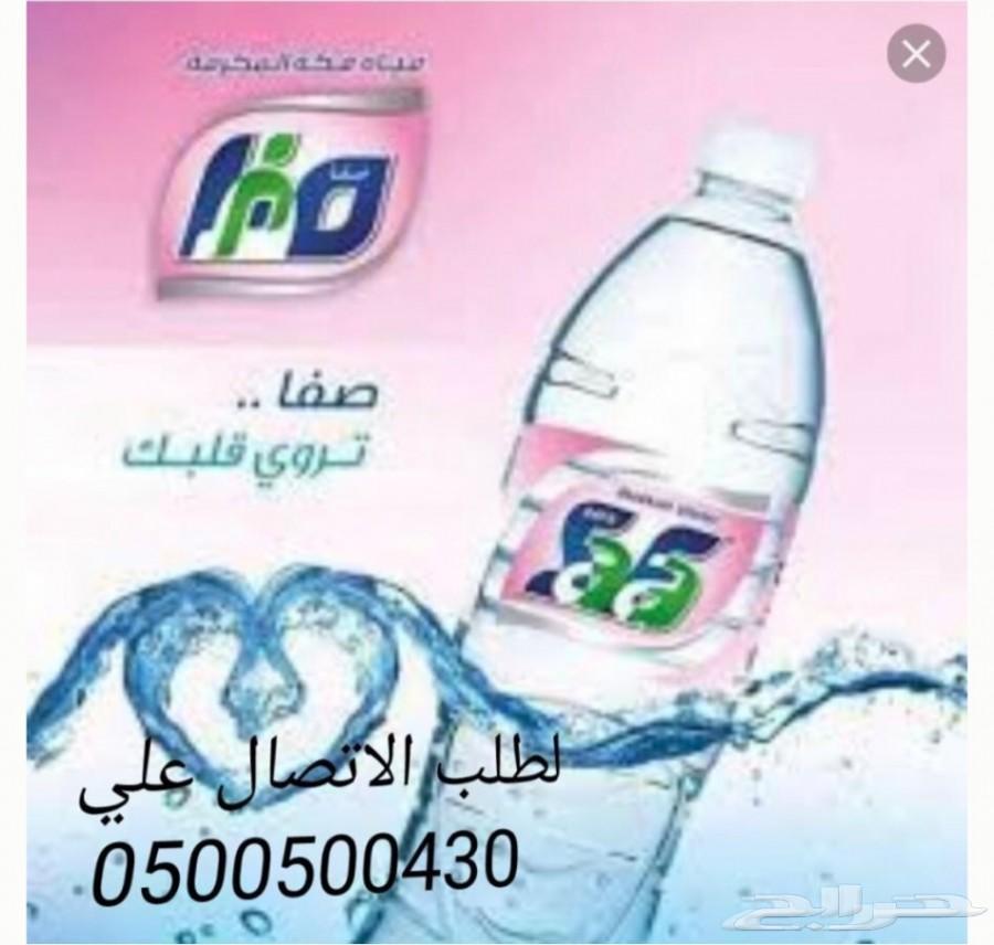 سعر كرتون مياه صفا ابو ربع