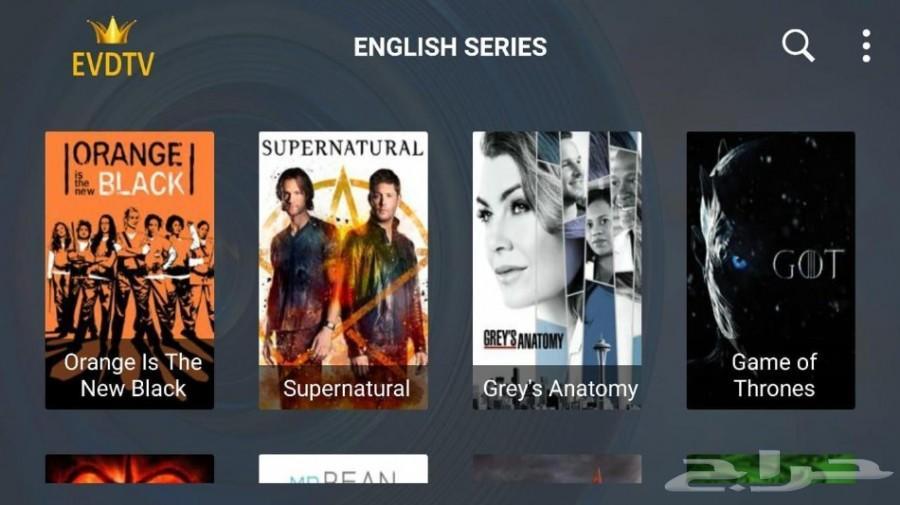 حراج الأجهزة | اشتراك قنوات نتفلكس Netflix VIP IPTV ي20 قناة