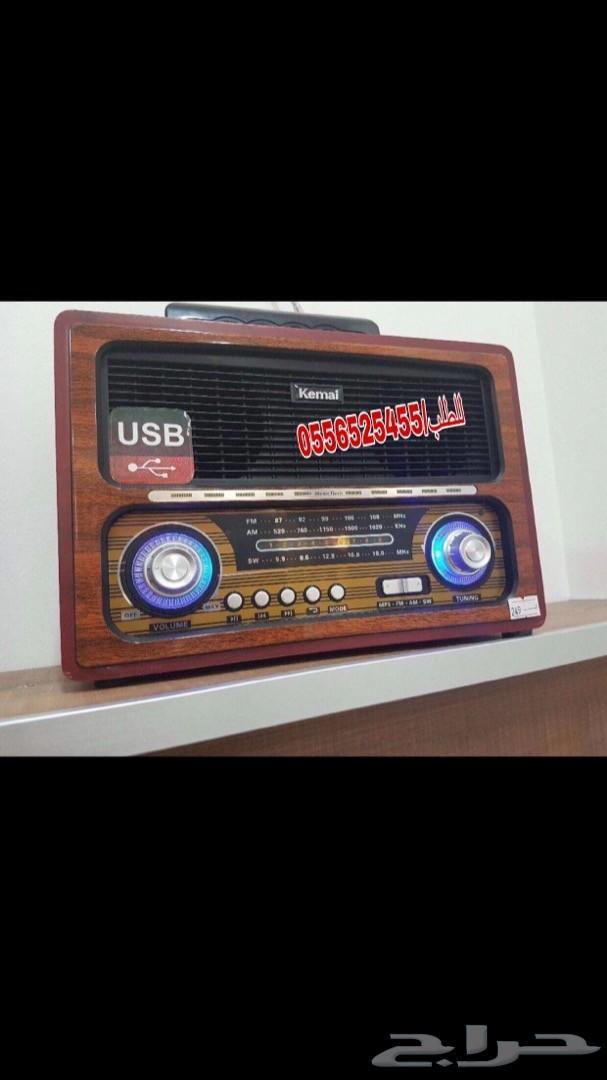 راديو الطيبين (افضل هديه  للوالدين) جديد_اثري