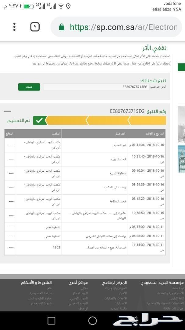توفير قطع غيار ستروين و بيجو شحن من مصر