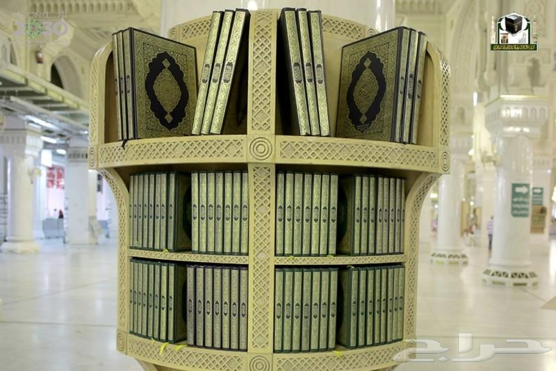 مصاحف مجمع الملك فهد بالمدينة المنورة