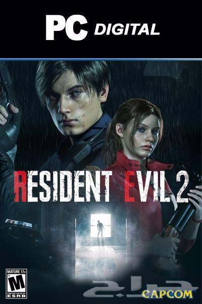 Resident Evil 2 Remake الجديدة 2019للكمبيوتر