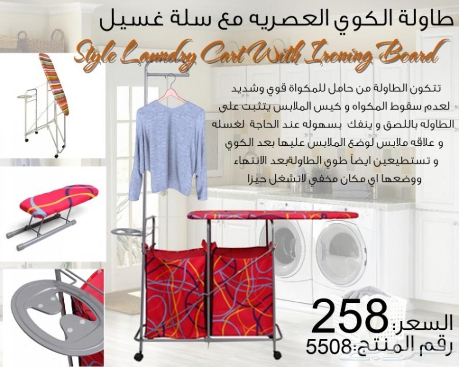 e394f90de حراج السيارات   مجموعة منتجات متجر بحر