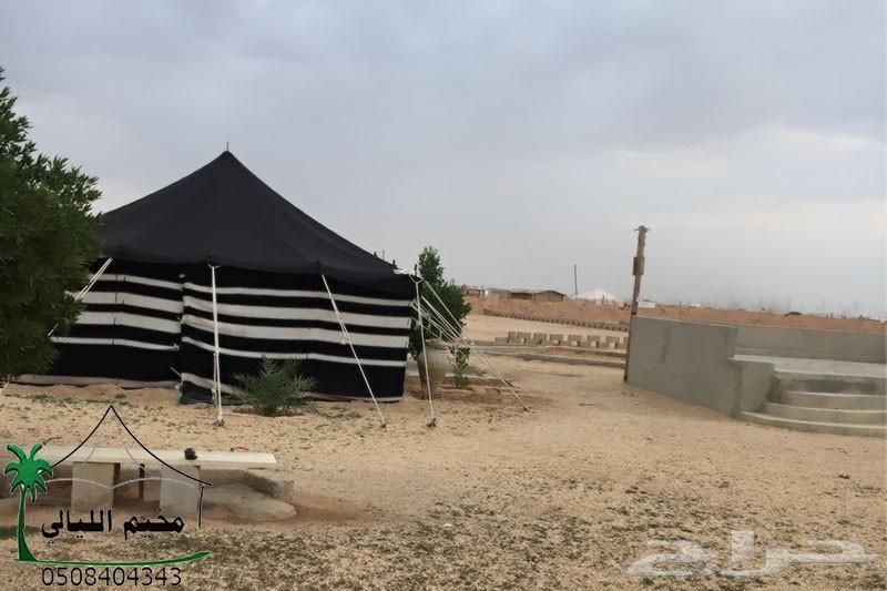 ايجار مخيم