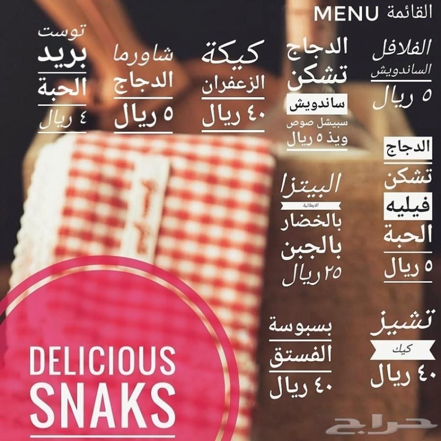 delicious_snaks1Hail