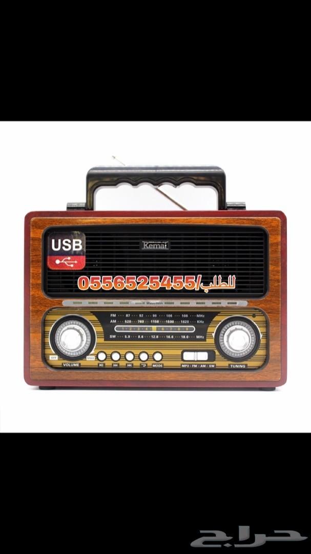 راديو الطيبين (افضل هديه للاهل والاصدقاء)رهيب