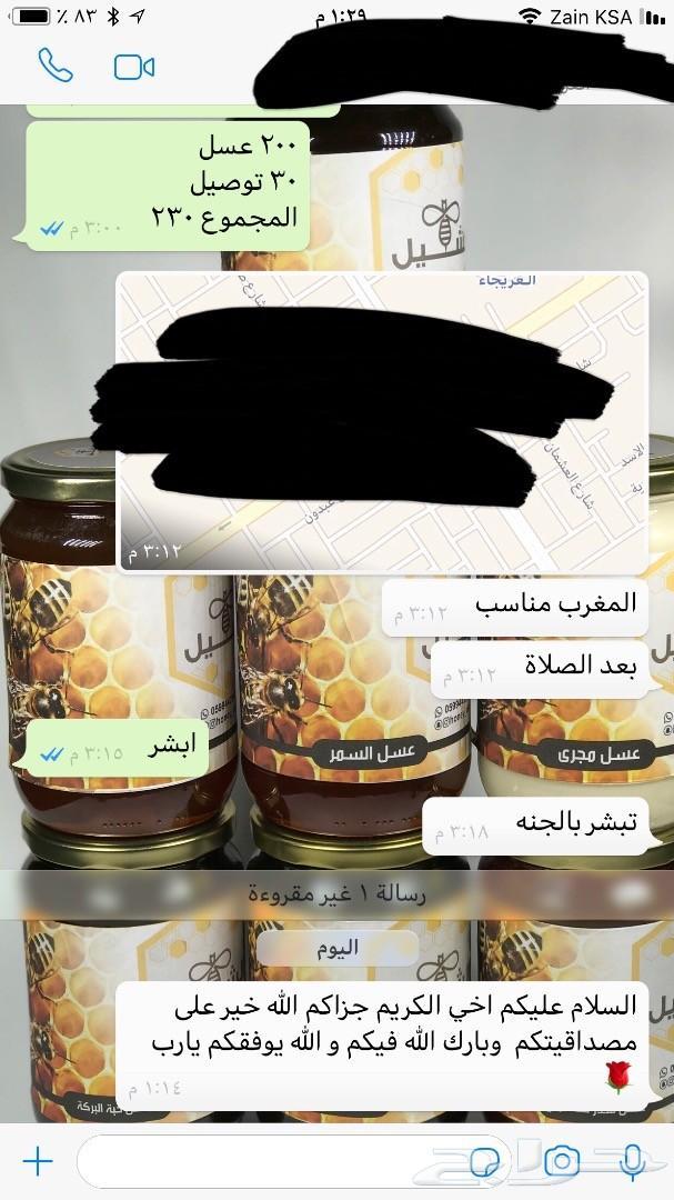 لمن يبحث عن العسل الطبيعي الصافي
