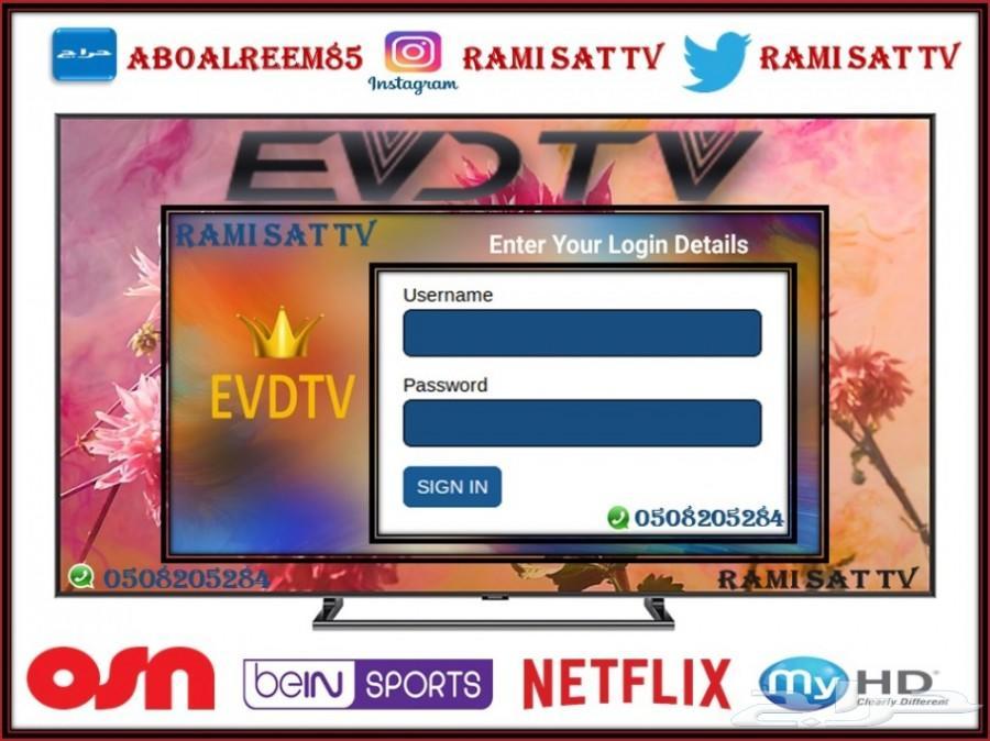 افضل اشتراك IPTV و الجودة الرائعة EVDTV