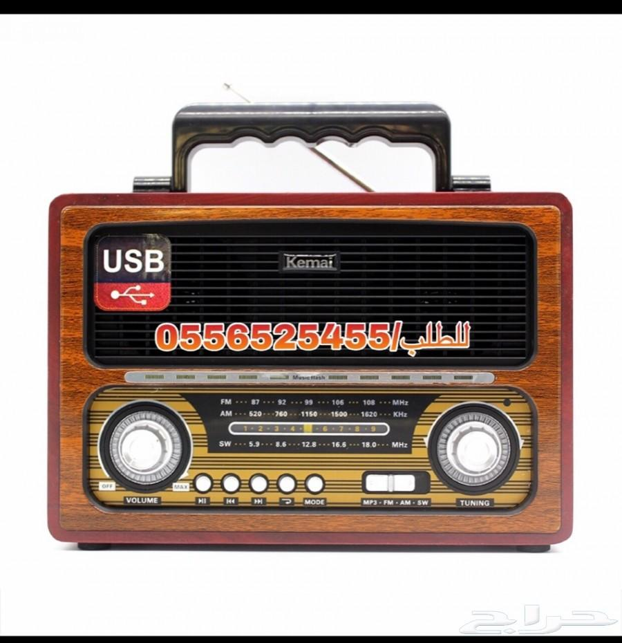راديو الطيبين (افضل هديه للوالدين) لحق عليه..