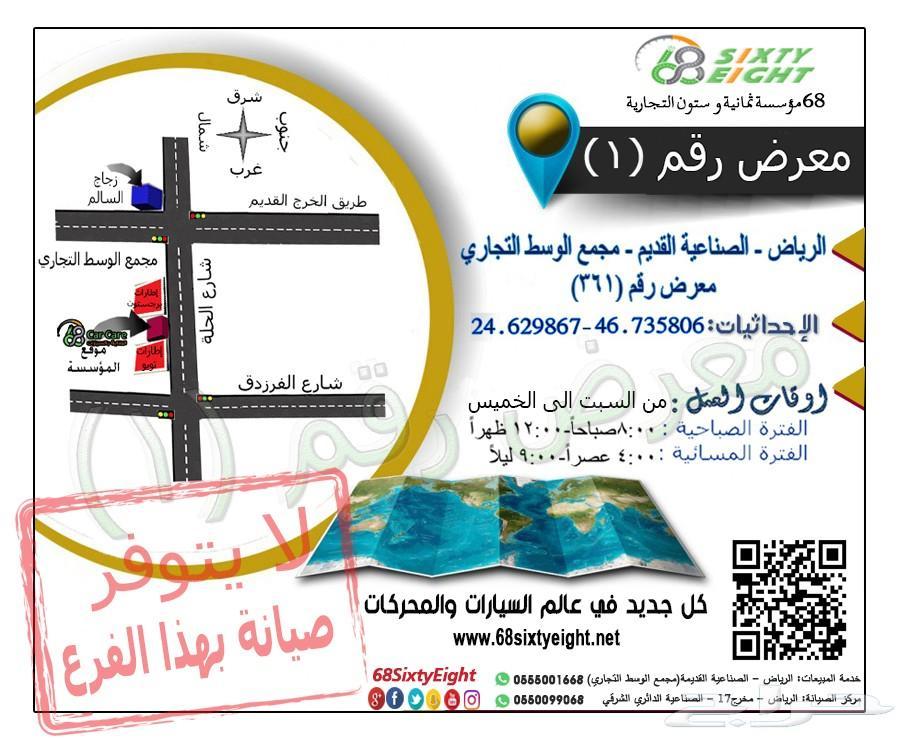 شمعه امامي تاهو يسار 2007-2014