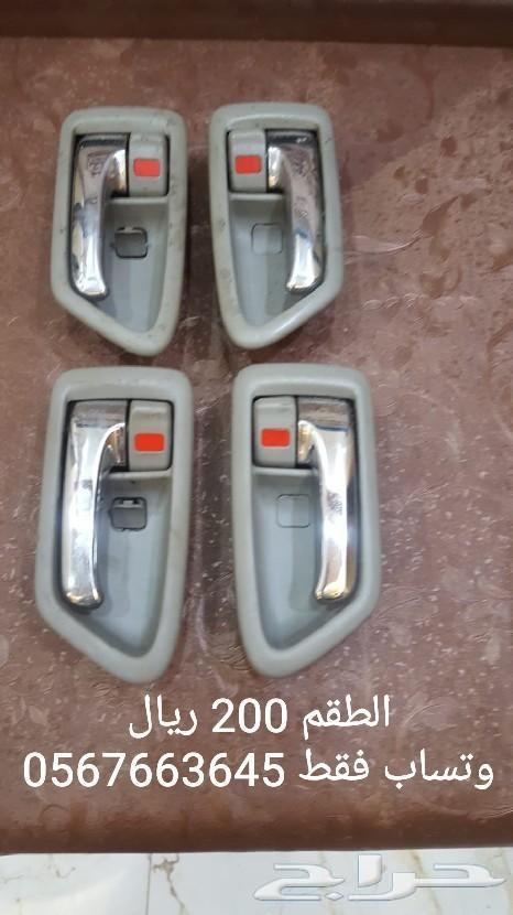 يدات ابواب نيكل كامري من 98 الى 2002 اصلي